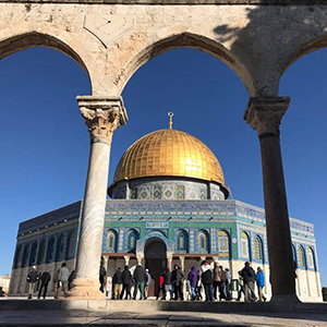 Temple Mount Grounds